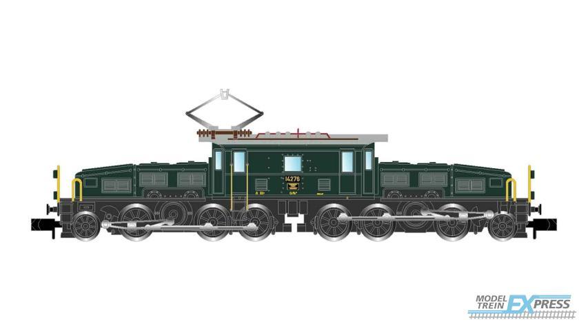 Arnold 2433D