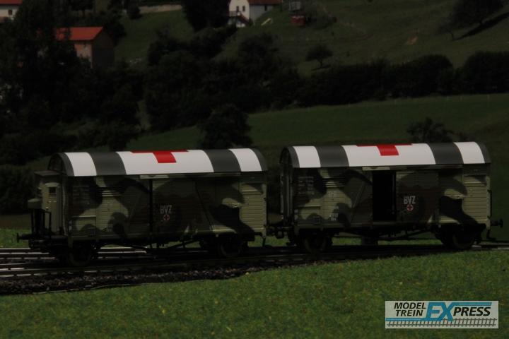 Exact-train 20262