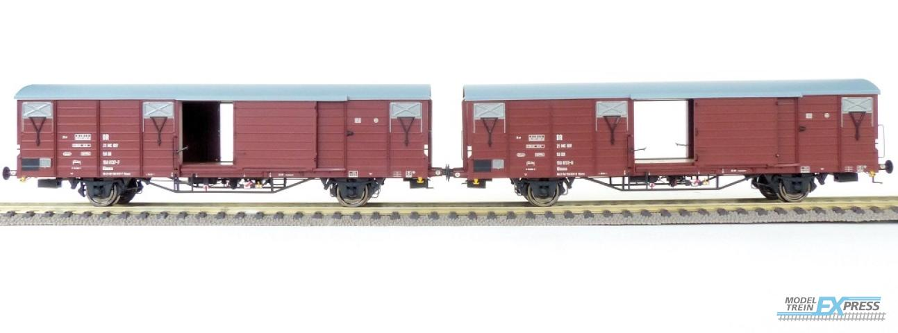 Exact-train 20464