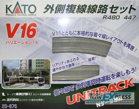 Kato-Noch 7078646