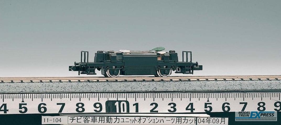 Kato 11104